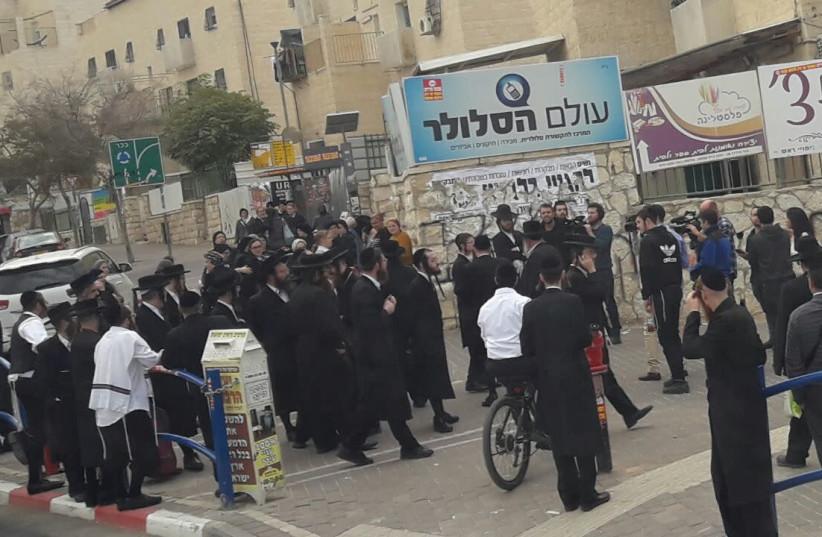 Ramat Beit Shemesh (photo credit: Courtesy)