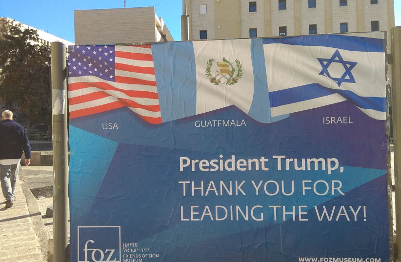 Friends of Zion thank Guatemala and United States for their embassy move. (photo credit: Courtesy)