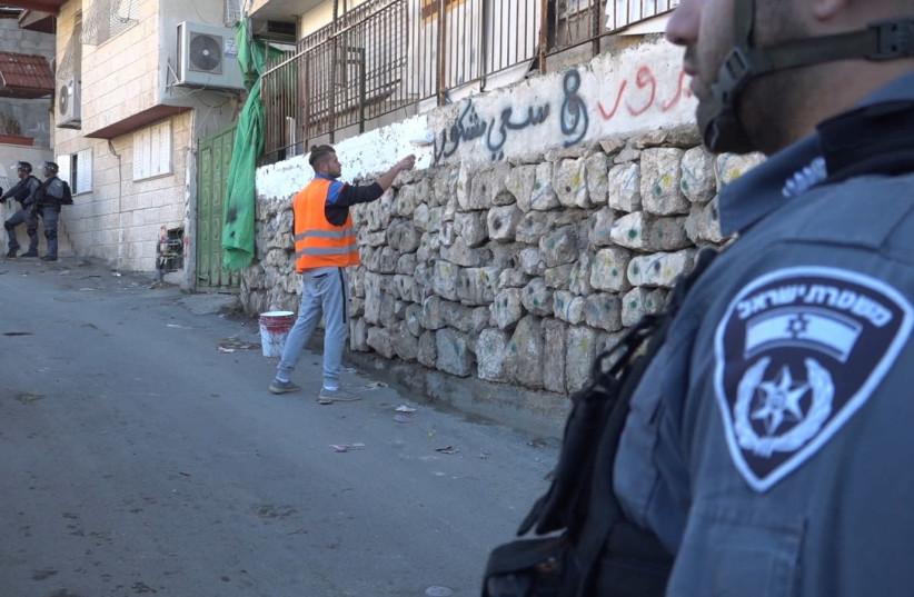 Israeli police officer in east Jerusalem (photo credit: ISRAEL POLICE)