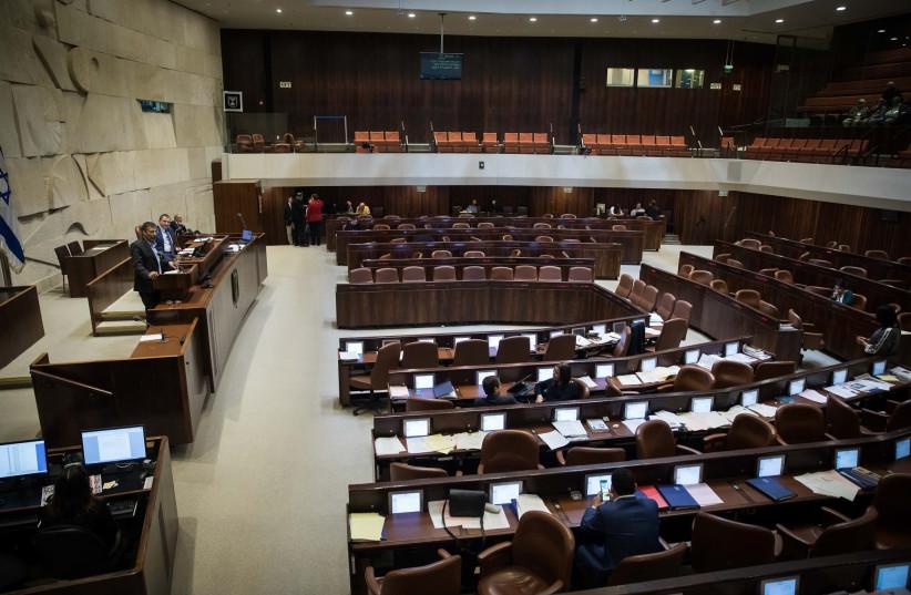 Knesset discussion   (photo credit: HADAS PARUSH)