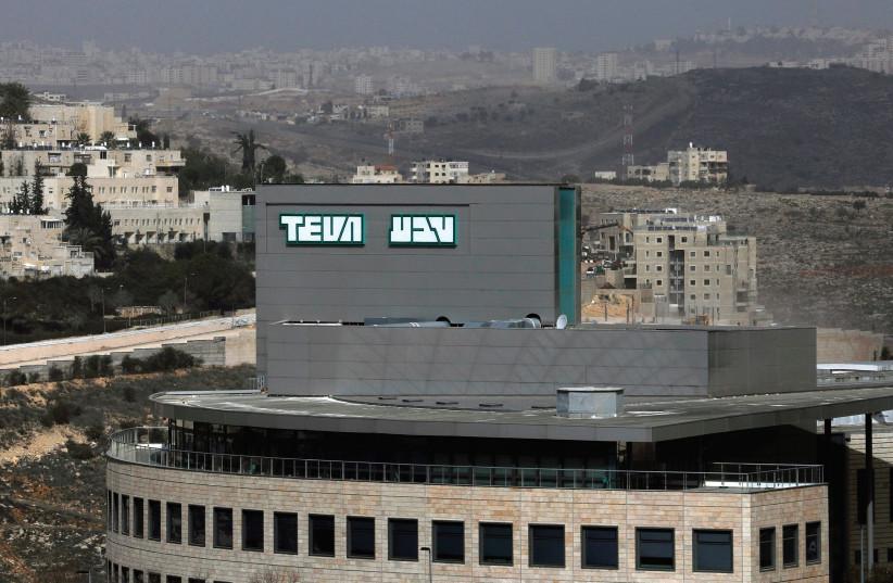 THE TEVA building in Jerusalem. (photo credit: REUTERS)