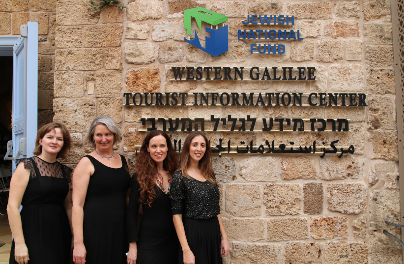 Singers pose in front of the Western Galilee Tourist Information Center in Acre (photo credit: Courtesy)