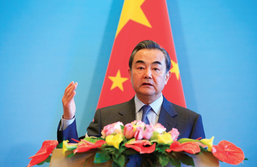 CHINESE FOREIGN Minister Wang Yi speaks during a news conference Beijing earlier this month. (photo credit: REUTERS)