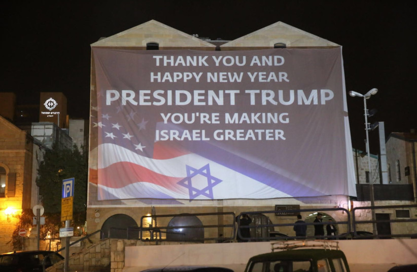"""A four-story digital billboard in Jerusalem at the Friends of Zion Heritage Center says it all. """"Thank you, President Trump. You're making Israel Greater"""" (photo credit: Courtesy)"""