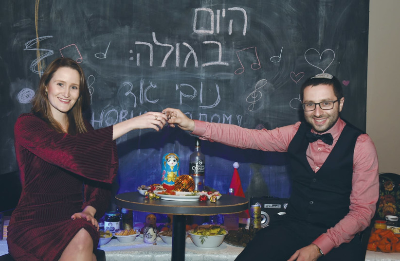Idit Druyan and Yonatan Dobov of Bayit Yehudi's youth wing celebrate at the 'Russian New Year' party they organized (photo credit: COURTESY DANA CASPI)