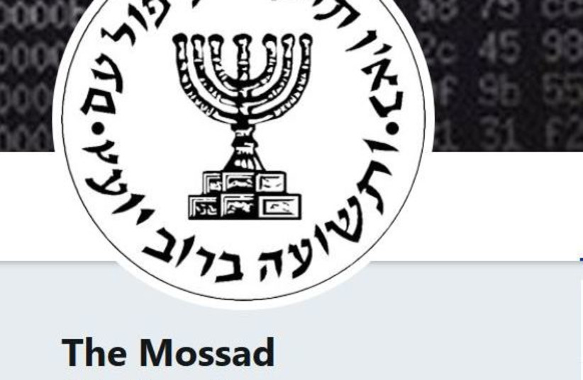 Mossad's twitter account that fooled the world - The Jerusalem Post