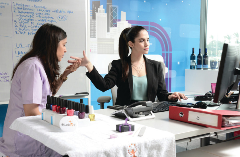 MISSBEEZ provides beauty services to time-crunched women since it opened shop in Tel Aviv in 2015 (photo credit: RONEN AKERMAN)