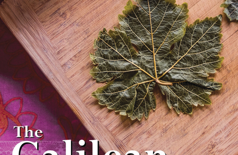 The Galilean Kitchen: Cultural Flavors (photo credit: NEIL MERCER)