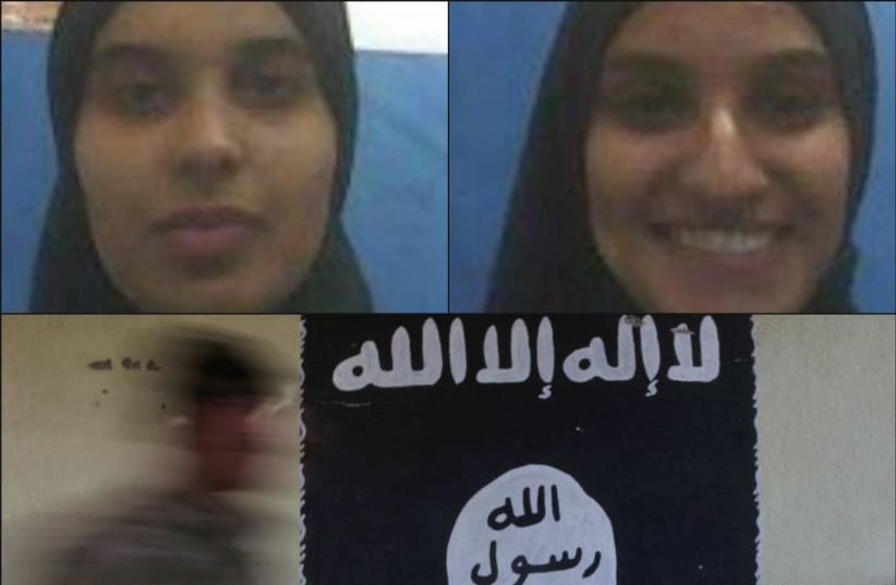 Tasnin al-Assad (Left) and Rahma Al-Assad, Israeli citizens suspected of collaborating with ISIS (photo credit: Courtesy Shin Bet)