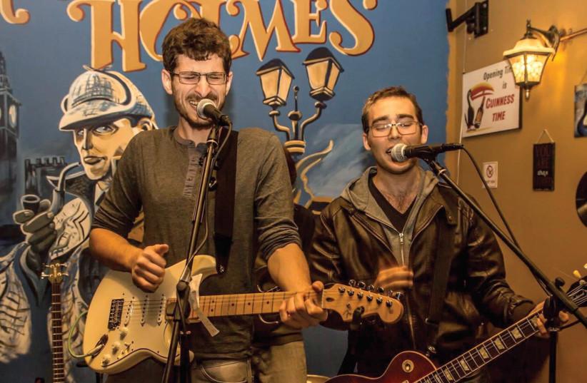 GUITARIST-VOCALIST Daniel Sagalnik will give a free show at Jerusalem's Abraham Hostel on Thursday (photo credit: PR)