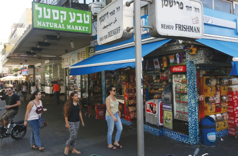 This minimarket in Tel Aviv could be affected if a Knesset bill aimed at shutting down small businesses on Shabbat becomes law (photo credit: MARC ISRAEL SELLEM/THE JERUSALEM POST)
