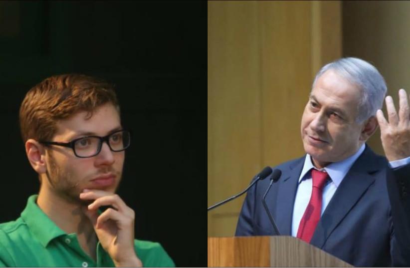 Israeli Prime minister Benjamin Netanyahu and his son Yair (photo credit: MARC ISRAEL SELLEM)