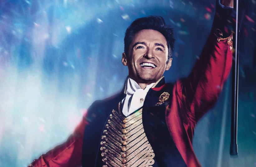 The Greatest Showman (photo credit: Courtesy)
