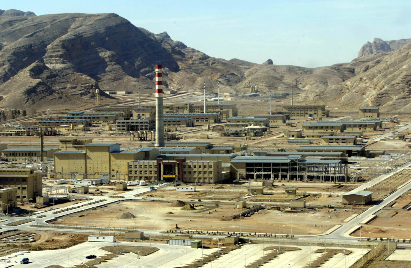 Picture shows general view of Isfahan (UCF) nuclear power plant (UCF) 295 km from Tehran, March 2005 (photo credit: HENGHAMEH FAHIMI / AFP)