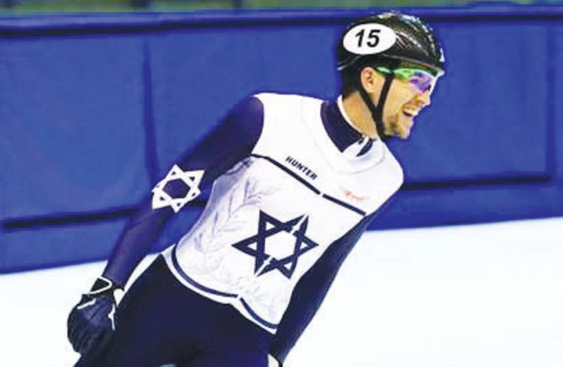 Israeli skater Vladislav Bykanov (photo credit: COURTESY OLYMPIC COMMITTEE OF ISRAEL)