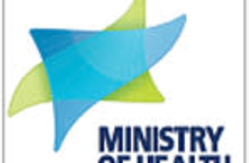 Health Ministry Logo (photo credit: LOGO)