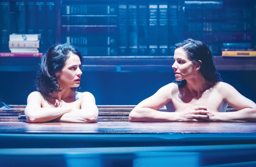 Hadar Galron's 'Hasodot' (The Secrets), selling out at the Beit Lessin Theater. (photo credit: KFIR BOLOTIN)