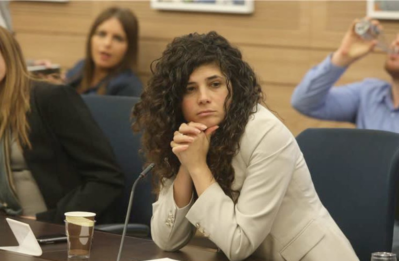 Likud MK Sharon Haskel in the Knesset. (photo credit: COURTESY KNESSET)