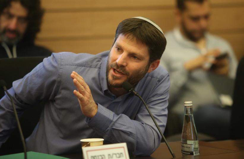 Bezalel Smotrich (photo credit: MARC ISRAEL SELLEM/THE JERUSALEM POST)