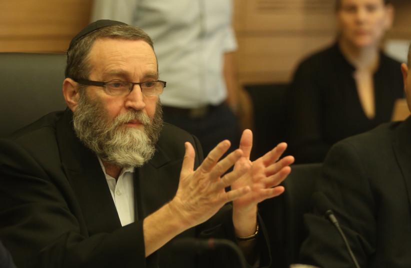 MK Moshe Gafni (UTJ) speaks at a finance committee meeting on January 15th, 2018 (photo credit: MARC ISRAEL SELLEM)
