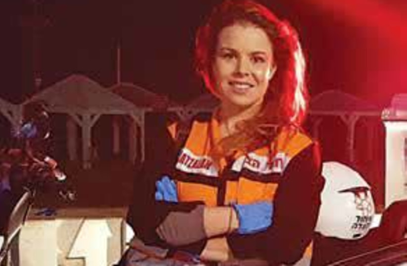 Immigrant and volunteer in United Hatzalah Aély Haccoun.  (photo credit: Courtesy)