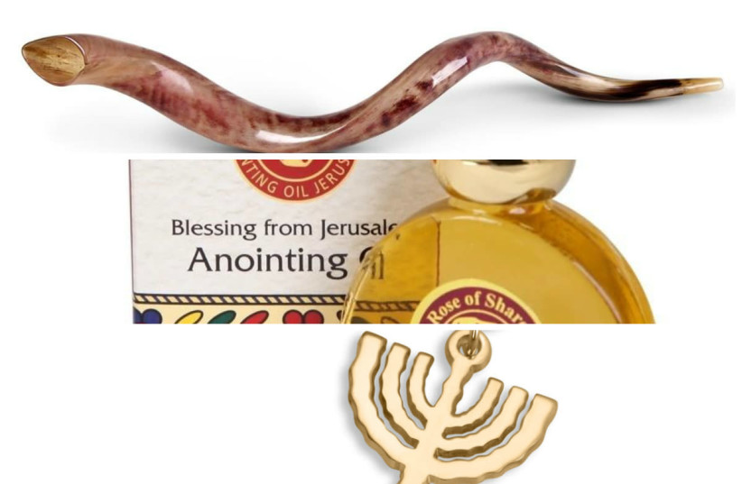 The shofar, scented oils, and symbols of the time are not only beautiful: they are eternal (photo credit: JWG)