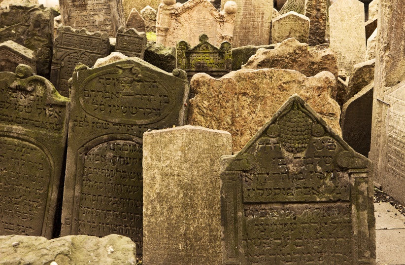 A Jewish cemetery (illustrative) (photo credit: INGIMAGE)
