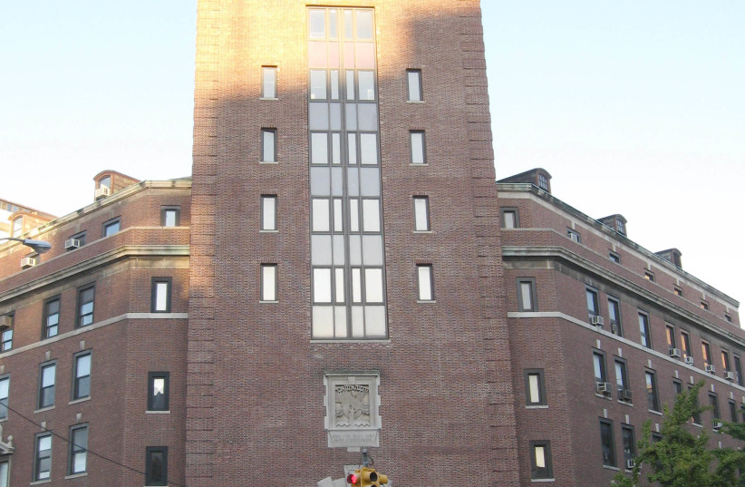 Jewish Theological Seminary of America in New York (photo credit: Wikimedia Commons)
