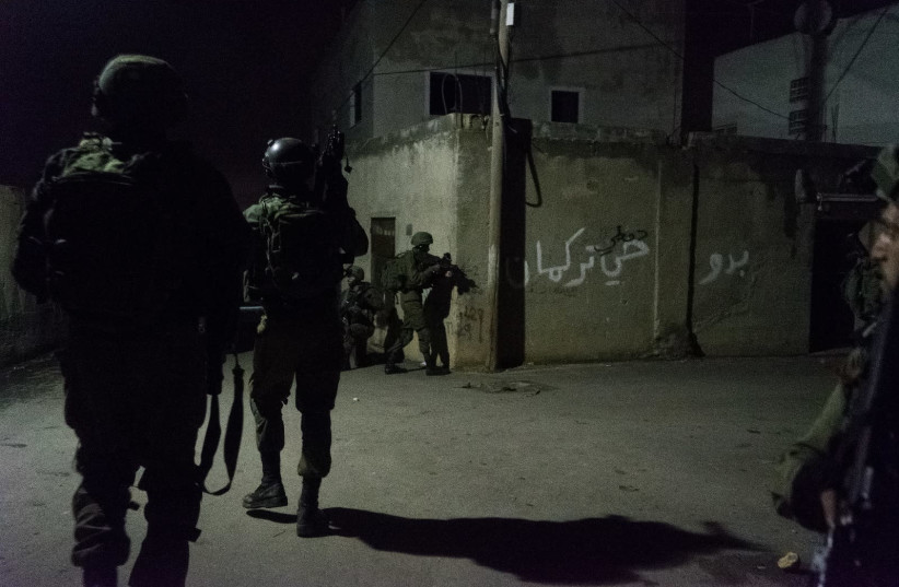 Israeli forces conduct an operation in Jenin overnight on Wednesday, January 17, 2018. (photo credit: IDF SPOKESPERSON'S UNIT)