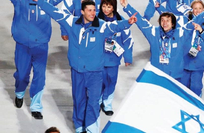 SPEED SKATER Vladislav Bykanov (front) will once again headline Israel's delegation to the Winter Olympics next month in Pyeongchang, South Korea (photo credit: ERAN LUF)
