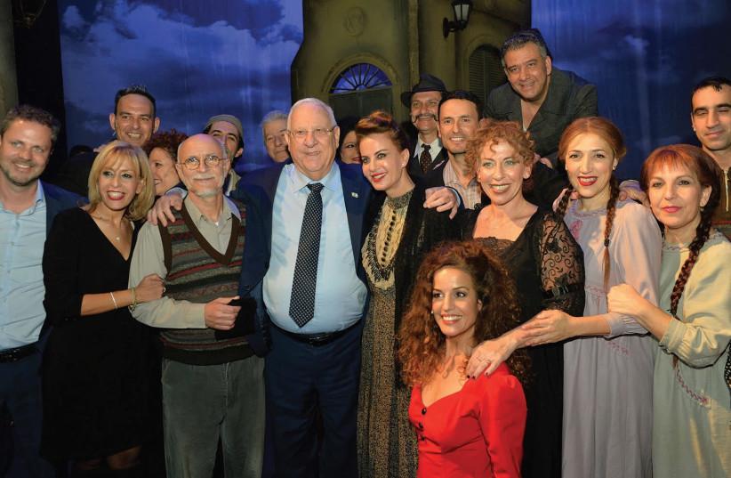 PRESIDENT REUVEN RIVLIN with the cast of 'Bustan Sephardi,' which was written by Israel's fifth president, Yitzhak Navon. (Kobi Gideon/GPO) (photo credit: KOBI GIDEON/GPO)