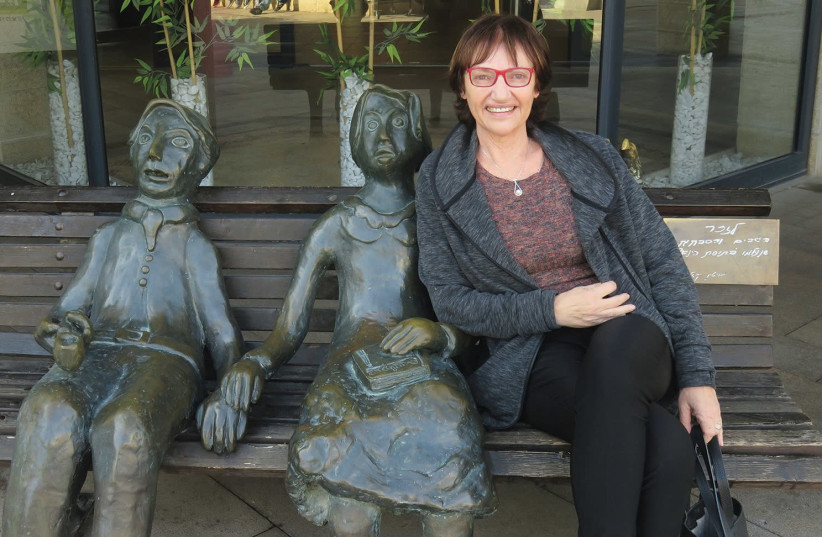 Prof. Ruth Gabizon (photo credit: JUDY SIEGEL-ITZKOVICH)