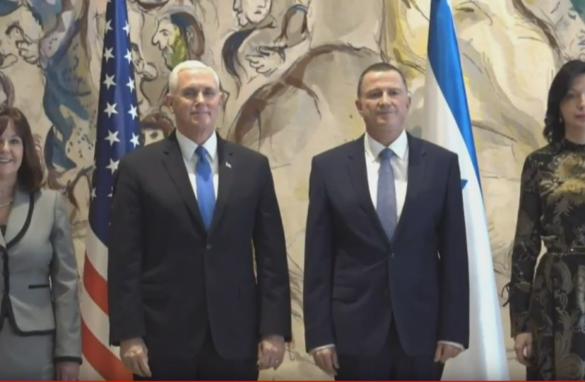 Vice President Mike Pence stands beside Knesset Speaker Yuli Edelstein ahead of Pence's speech (photo credit: screenshot)