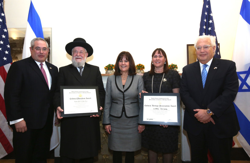 From left to right: Paul Packer, former chief rabbi Yisrael Meir Lau, US Second Lady Karen Pence, Alicia Yacoby and US Ambassador David Friedman (photo credit: MARC ISRAEL SELLEM/THE JERUSALEM POST)