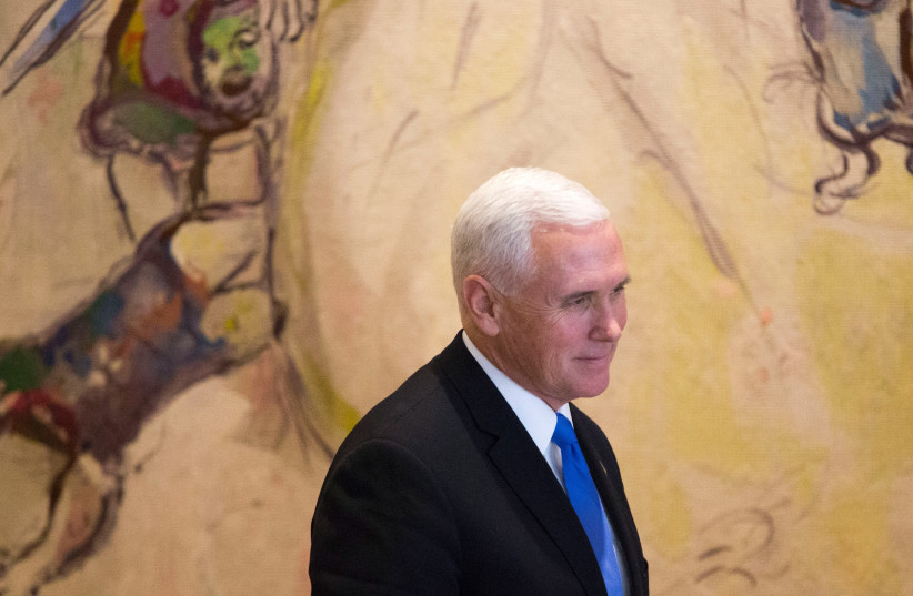US Vice President Mike Pence seen during a visit to the Knesset, Israeli Parliament, in Jerusalem (photo credit: REUTERS/ARIEL SCHALIT/POOL)