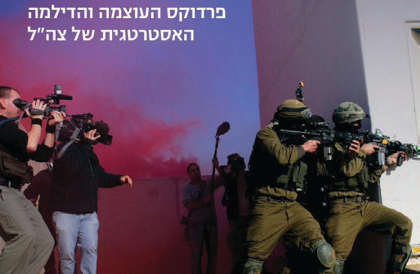 Yoram Peri's new book in Hebrew (photo credit: INSS)