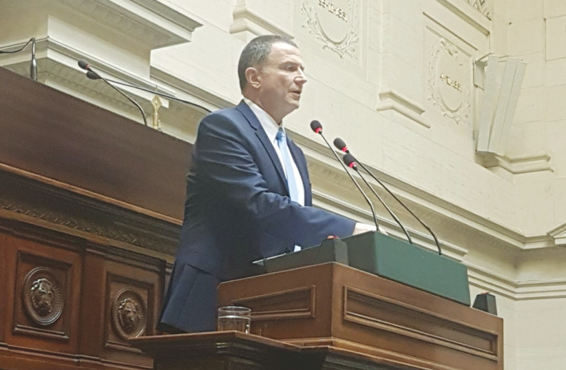 KNESSET SPEAKER Yuli Edelstein addresses the Belgian parliament on January 23, 2018. (Knesset) (photo credit: KNESSET)