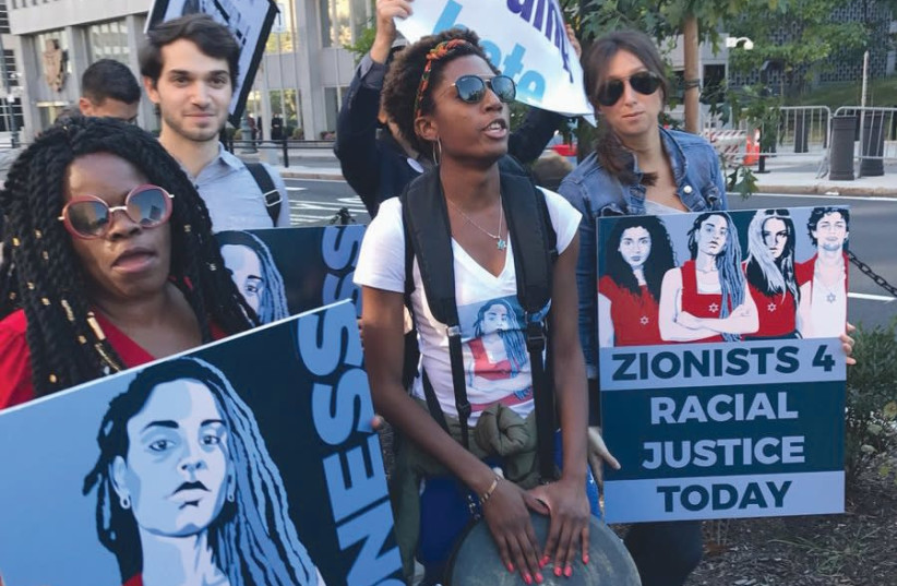 Zioness movement activists participate in a March for Racial Justice in New York City last October (photo credit: TWITTER)