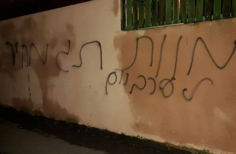"""A vandalized wall in Jerusalem that reads """"Death to Arabs - Price Tag""""  (photo credit: ISRAEL POLICE)"""