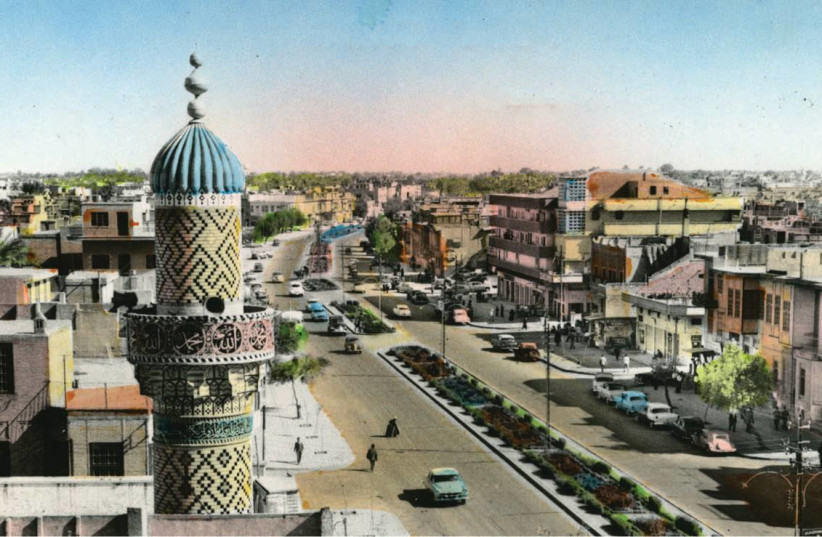 Bagdad dans les années 1950 (photo credit: COURTESY 'REMEMBER BAGHDAD')