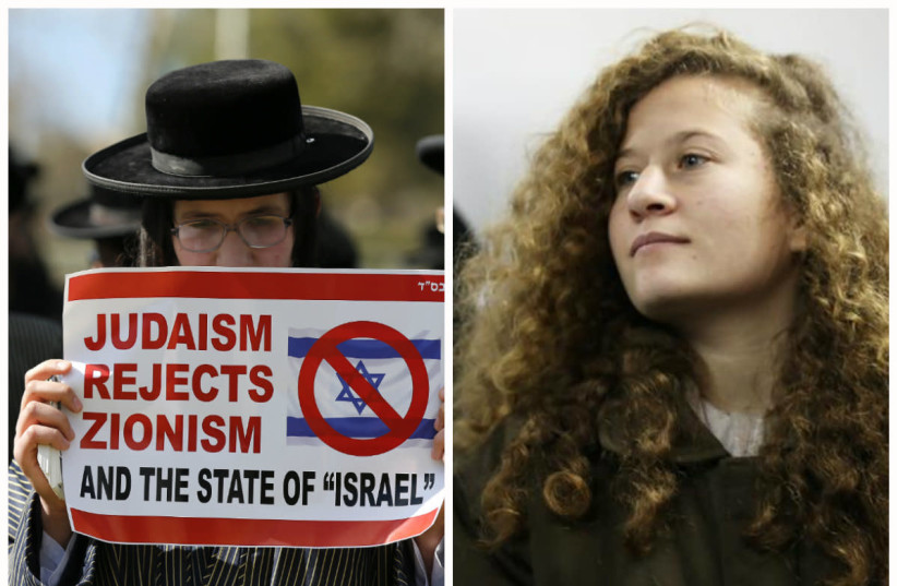 Palestinian activist Ahed Tamimi's family home visited by members of the ultra-Orthodox sect Neturei Karta (photo credit: AMMAR AWAD/REUTERS)