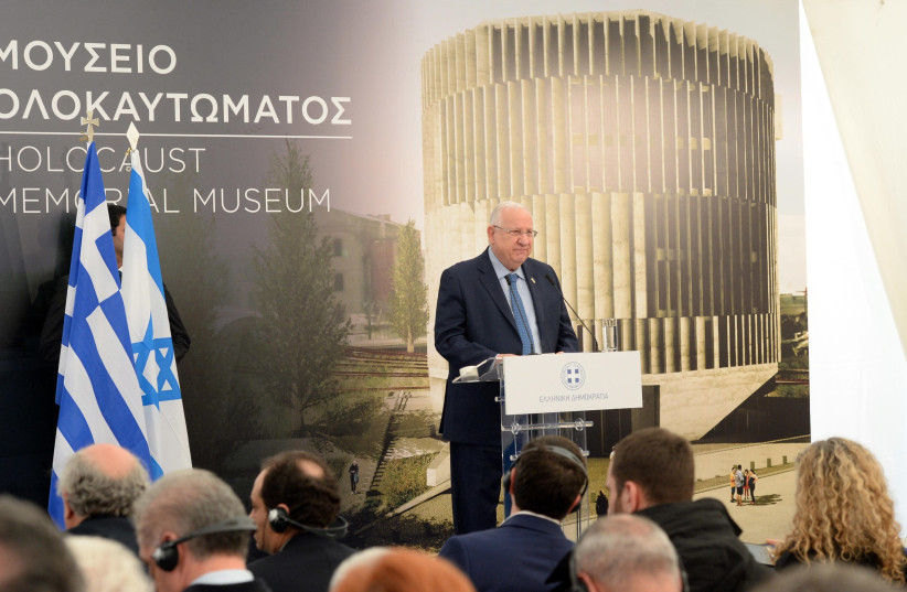 President Reuven Rivlin at the Greek Holocaust Memorial Museum   (photo credit: HAIM ZACH/GPO)