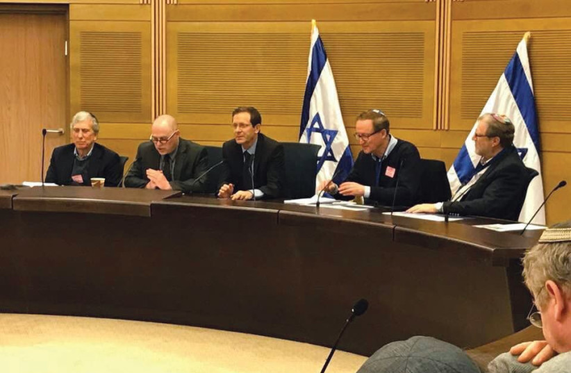 A PANEL discussion at the Knesset on Tuesday featured (from left) JTS Chancellor Prof. Arnold Eisen, Yizhar Hess, MK Isaac Herzog, Rabbi Alan Silverst.ein and Rabbi Mauricio Balter (photo credit: TWITTER)