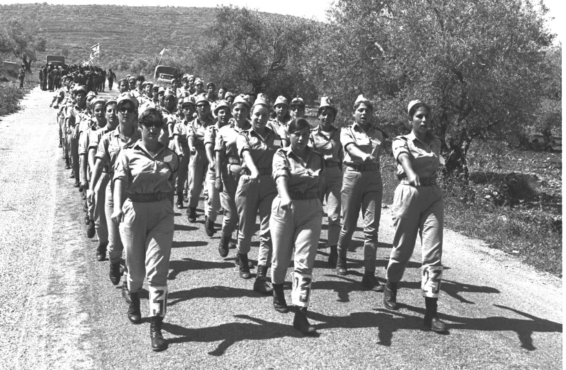 Des soldates de Tsahal en 1969 (photo credit: MOSHE MILNER / GPO)