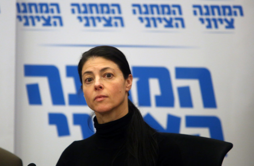 MK Michaeli calls for Labor Party members not to enter government