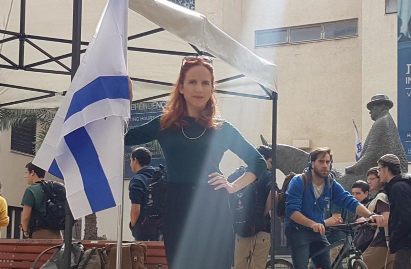 Zionist Union MK Stav Shaffir (photo credit: Courtesy)