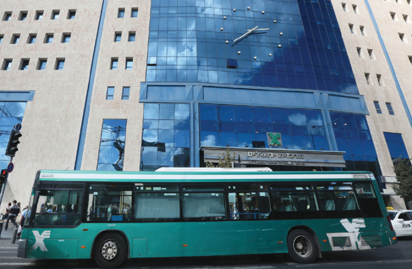 An Egged bus in front of the Jerusalem Central Bus Station (photo credit: MARC ISRAEL SELLEM)