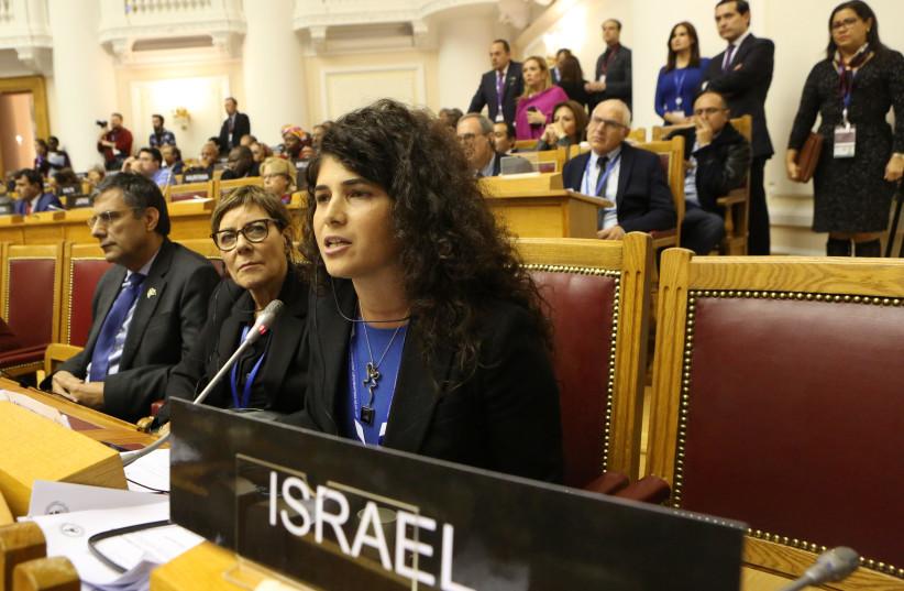 Likud MK Sharren Haskel representing Israel at the Inter-Parliamentary Union in 2017. (photo credit: IPU)