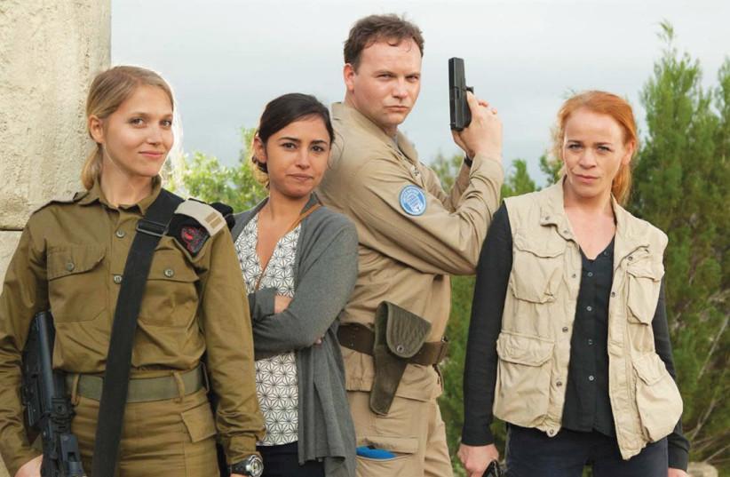 'Baumschilgar' is an Austrian-Israeli co-production. (photo credit: DOR FILM)