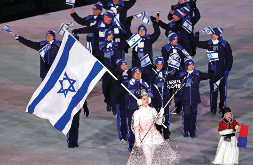 Israeli delegation to the Winter Olympics in Pyeongchang, South Korea, marches in during Friday's Opening Ceremony  (photo credit: REUTERS)